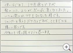 uma-voice_11.jpg